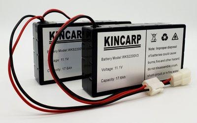 v3 voerboot lithium accu